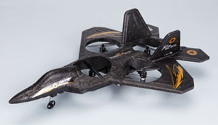 4 Channel 2.4GHz R/C Fighter (4 Rotors)