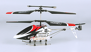 3 Channel Infrared R/C Metal Helicopter