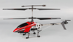 3.5 Channel R/C Helicoper with Gyro