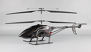 3.5 Channel R/C Large Helicoper with Gyro