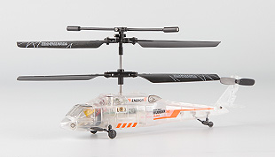2 Channel Infrared R/C Helicopter