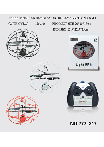 THREE INFRARED REMOTE CONTROL SMALL FLYING BALL