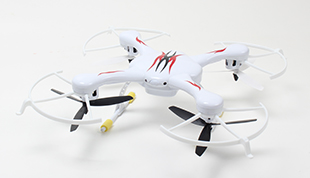 2.4G R/C AIRCRAFT WITH ABOUT 300,000 SURVEILLANCE CAMERAS