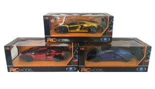 Lamborghini four-way remote control car package power