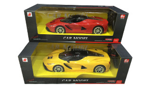 1: 8 Lafalali remote control cars (including electricity)
