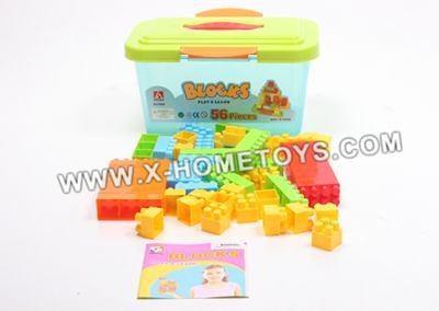 56 PCS Building blocks