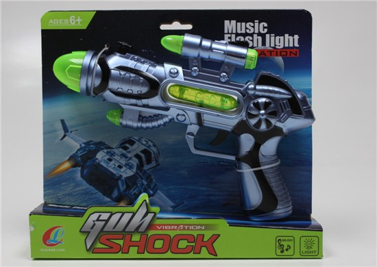 Electric voice gun