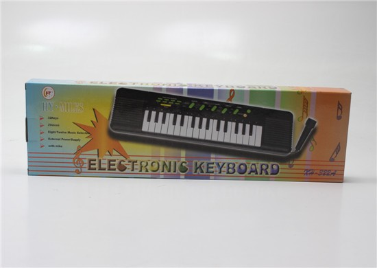 32-key keyboard