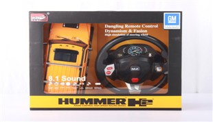 1:14 authorization Hummer H2(steering wheel)(battery included)