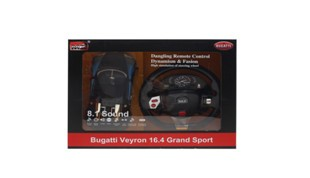 1:14 Bugatti (steering wheel) (battery included)