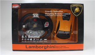 1:14 Aauthorization Lamborghini LP570 (Aventador)(battery included)