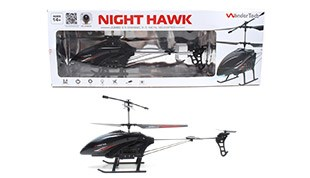 2.4G 3.5CH R/C helicopter with light,camera